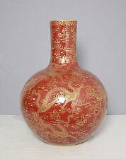 Large Chinese  Monochrome Red  Glaze  Porcelain  Ball  Vase  With  Mark    M2036
