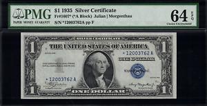 1935 $1 Silver Certificate STAR NOTE FR-1607* - Graded PMG 64 EPQ