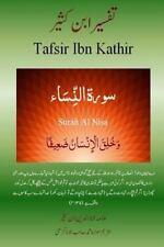 Quran Tafsir Ibn Kathir (Urdu) : Surah Al Nisa by Alama Ibn Kathir (2015,...