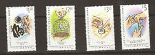 Hong Kong 1999 Year of the Elderly MNH