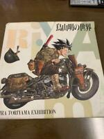 AKIRA TORIYAMA EXHIBITION Art Book 1993 Japanese & English