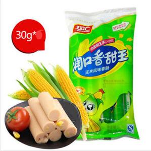 Chinese Snacks Food Shuanghui Ham Sausage 9pcs*30g/bag 双汇润口香甜王玉米肠