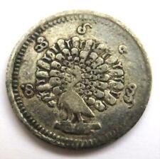 1214 / 1852 Myanmar Burma Silver One Mu Coin