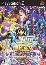 PS2 Saint Seiya The Hades Chapter Sanctuary Japanese