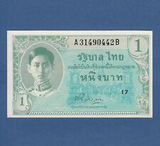 THAILAND 1 Baht (1946)  aUNC  P.63