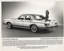1978 Lincoln Versailles Press Release/Photograph - Lincoln-Mercury Ford