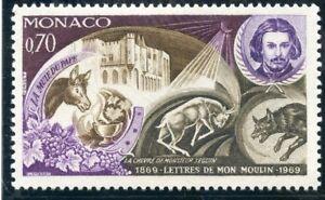 STAMP / TIMBRE DE MONACO N° 794 **  ALPHONSE DAUDET / LES LETTRES DE MON MOULIN