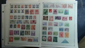 Pakistan stamp collection on Int'l pages to '89 w/ 520 or so stamps