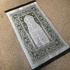 Luxury Chenille Ottoman Prayer Rug   Muslim Prayer Mat   (110 x 68 cm)   Grey