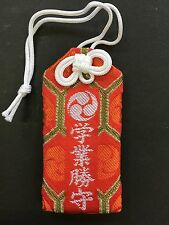 Japanese OMAMORI Academic Study Victory Fortune Lucky Charm Amulet Orange JAPAN