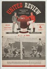 More details for manchester united v middlesbrough division one 1952/53 - pegg & doherty debut