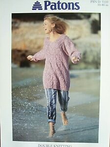 PATONS 5110 - LADIES DK V-NECK CABLE SWEATER KNITTING PATTERN 30/40in