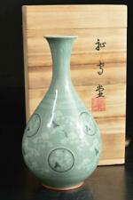 U4347: Korean Goryeo celadon Bird Cloud inlay FLOWER VASE Ikebana w/box