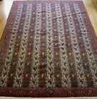 Exquisite Hand Knotted Wool Paisley Striped Premium Quality Oriental Rug 7 x10.7