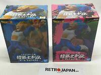2 Figuras Dragon Ball Vegeta pelo azul pelo amarillo Bandai Spirits Banpresto