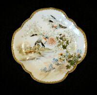Stunning Satsuma Vintage Japanese Hand Painted Eggshell Porcelain Saucer