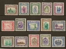 NORTH BORNEO 1939 TO $5 ARMS SG303/17 MINT CAT £1400