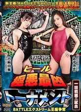 Female WRESTLING LEOTARD Women Ladies 1 HOUR + DVD RING Japanese Swimsuits i151