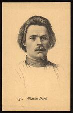 cartolina d'epoca MAXIM GORKI