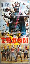 "Taiwanese FIVE OF SUPER RIDERS (閃電五騎士) Movie Poster 21""x44.5"" Film 1976"