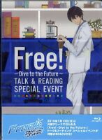 FREE! -DIVE TO THE FUTURE--TALK AND READING SPECIAL...-JAPAN BLU-RAY+BOOK P54 sd