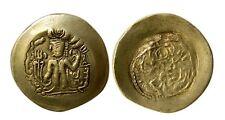 PCW-I1347-HUNNIC TRIBES, Alchon Huns. Khingila. Circa AD 430-490. Pale AV Stater