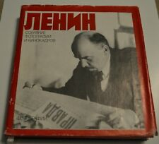Russian LENIN Photo Album Revolution 1917 Communism Stalin USSR book English old