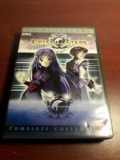 Crest Of The Stars Anime Complete Collection Dvd (4 Discs)