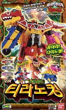 Bandai Power Rangers Juden Dino Sentai Kyoryuger Jyudenryu DX Kyoryujin NEW