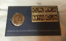 *1972 American Revolution Bicentennial Commemorative Medal & First Day Stamp