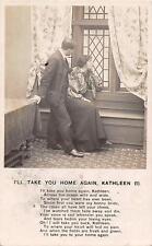 Miss A Walsh, 12 Kirkstall Road, London 1905 - 219 Hagley Road, Edgbaston  qq301