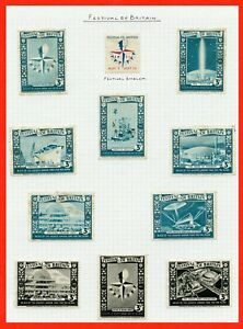 1951 Festival Of Britain. Emblems/Advertising Slogans.