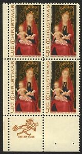 #1336 5c Madonna and Child, Zip Block [LL], Mint **ANY 4=FREE SHIPPING**
