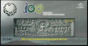 Indonesia 2013 100 years  Archaeological Institute Buddhism Miniature sheet