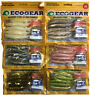 Quality Soft Fishing Lures Scented BTS ECOGEAR Shads - (6 per pack)  Sea / Pike