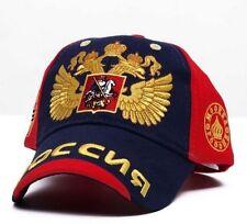 sochi Russian Cap Russia bosco baseball cap snapback hat Gorra sunbonnet sports