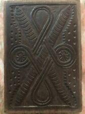 17th Century Carved Oak Diamond Panel