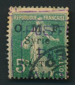 SYRIA STAMP 1920 Sc #C1 AIRMAIL SURCHARGE, 1p/5c SOWER, VFU SIGNED TWICE