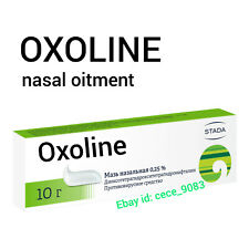Oksolin. Oxolin. Oxoline - nasal ointment. Antiviral agent. 10g