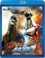 Godzilla vs Mechagodzilla Blu-ray