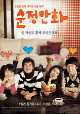 "KOREAN MOVIE""Hello Schoolgirl""  DVD REGION 3/ ENGLISH SUB"