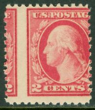 EDW1949SELL : USA 1917 Scott #499 Dramatic misperforation VF Mint NH. PSAG Cert.