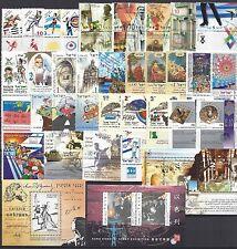 ISRAELE 1997 Annata Commemorativi con Foglietti MNH**