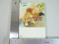 NINTENDOGS Game Guide w/Postcard Japanese Book DS EB *