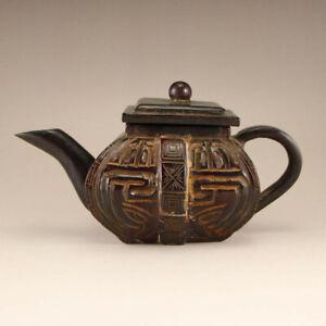 A Chinese Antique Ox Horn Teapot