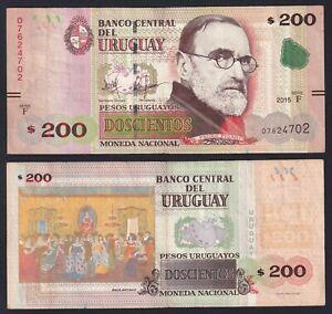 Uruguay 200 pesos uruguayos 2015 (2017) BB/VF  A-10