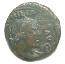 ROMAN EMPIRE- PHILIPP VIMINACIUM   #2212#