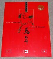 Canada Lunar New Year collection - Year of the Horse 2002 - China Hong Kong