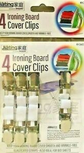 IRONING BOARD COVER CLIPS FASTENERS SET OF 4 ELASTIC STRAPS LAUNDRY BRACE BED UK