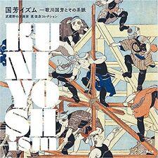 KUNIYOSHI UTAGAWA FAMILY ART WORKS book 2016 Japan ukiyo-e ukiyoe